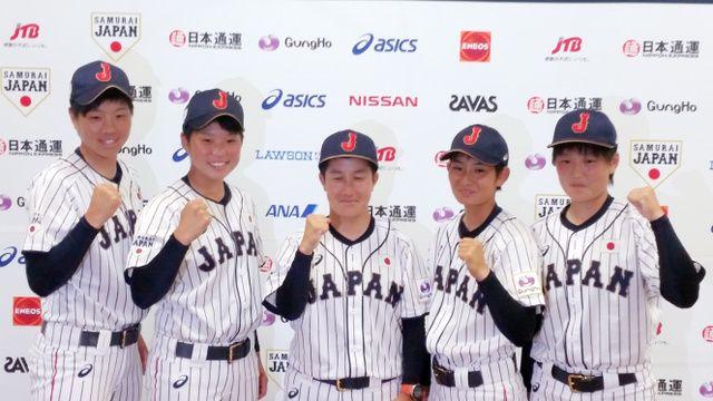 野球の女子代表「マドンナジャパン」 高校生ずらり:朝日新聞デジタル