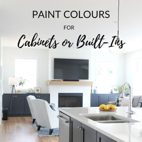 E Design The Best Cabinets Or Built In Paint Colour Kitchen Bath Or Built Ins In 2020 Kitchen Colors Kitchen Paint Colors Kitchen Cabinet Colors