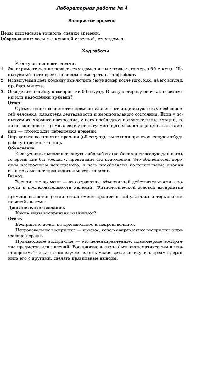 Рабочая программа по русскому языку 1 класс 2017-2017 г фгос школа россии канакина