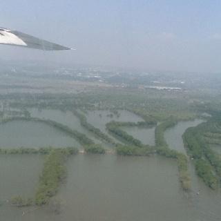 Approaching Semarang's airport
