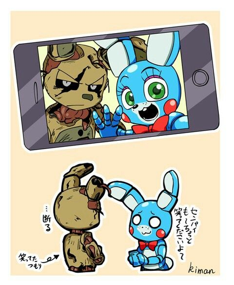 I have no idea what the translation is but this is adorable