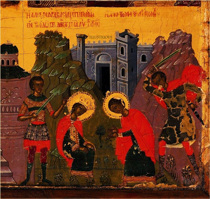 St George with scenes from his life. (17th c.) Detail: The beheading of St George and Queen Alexandra. The Holy Monastery of Pantokrator, Mount Athos, Greece….