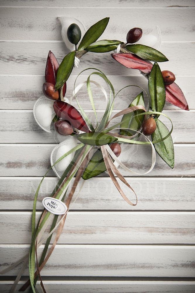 Olive wreath wedding favor bomboniere