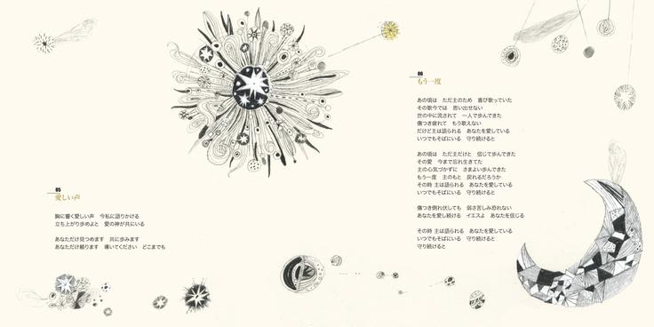 CD / illustrator jongmin-kim /designer seonjeong-jeong 04