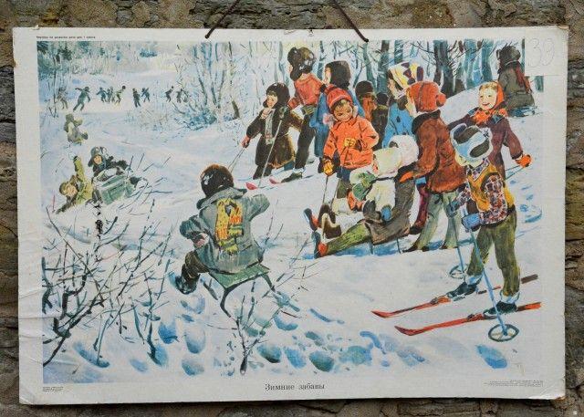 """Kooliplakat """"Talverõõmud"""", Zaltõkov, 1969, 14.00 €, eAntiik"""