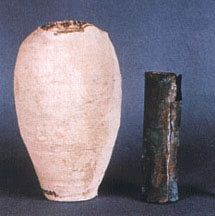 Called the Baghdad Battery, it is estimated to be over 2,000 years old.