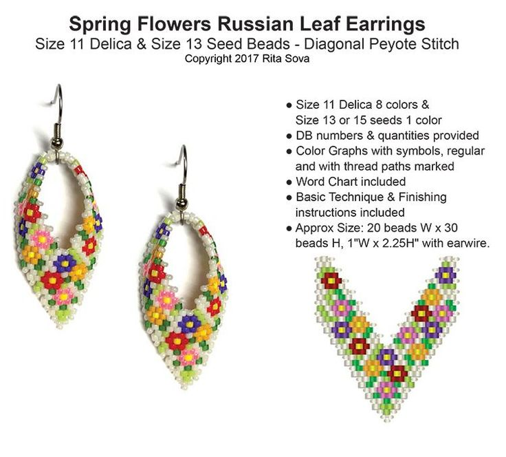 Spring Flowers Russian Leaf Earrings   Bead-Patterns.com