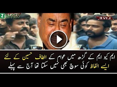 After This Altaf Hussain Will Be In Shock What Karachi Citizens Are Saying About…