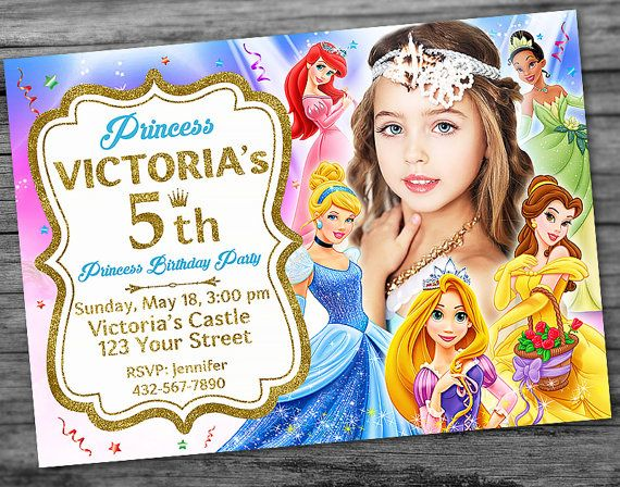 Disney princess invitation orderecigsjuicefo best 25 princess birthday invitations ideas on pinterest disney birthday invitations stopboris Images