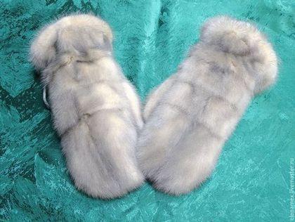 Варежки из меха норки - варежки ручной работы,варежки,рукавицы,рукавички