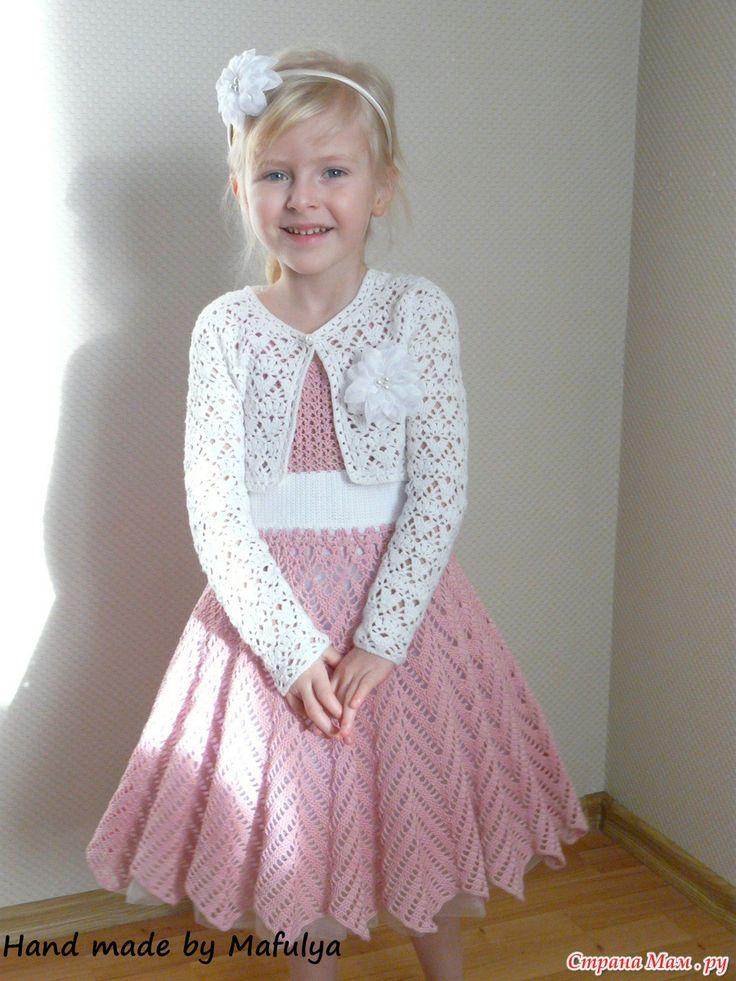 Наше нарядное платье на день рождения