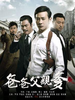 Phim Ba Ba Phụ Thân Cha