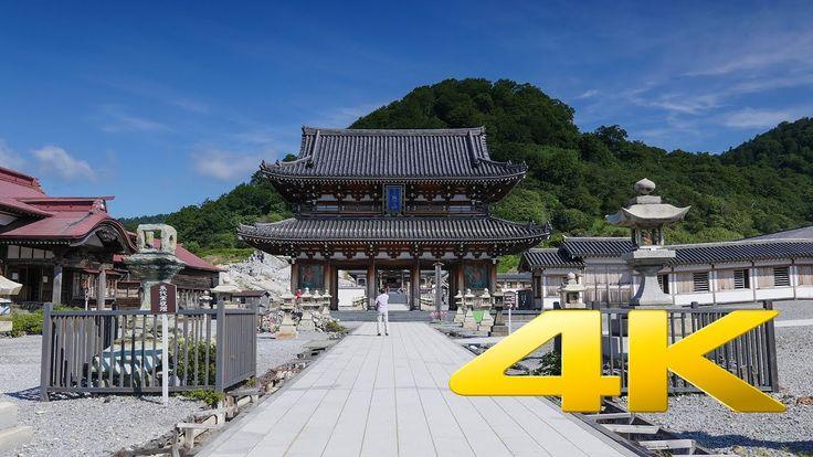 Osorezan Bodai-ji Temple - Aomori - 恐山菩提寺 - 4K Ultra HD
