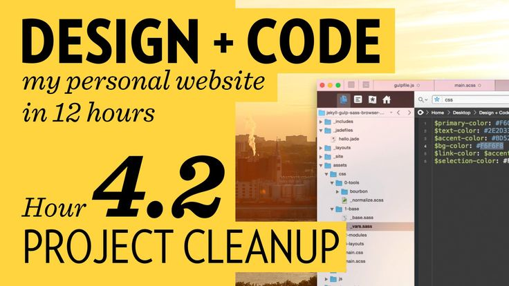Design + Code – Hour 4.2: Project Cleanup