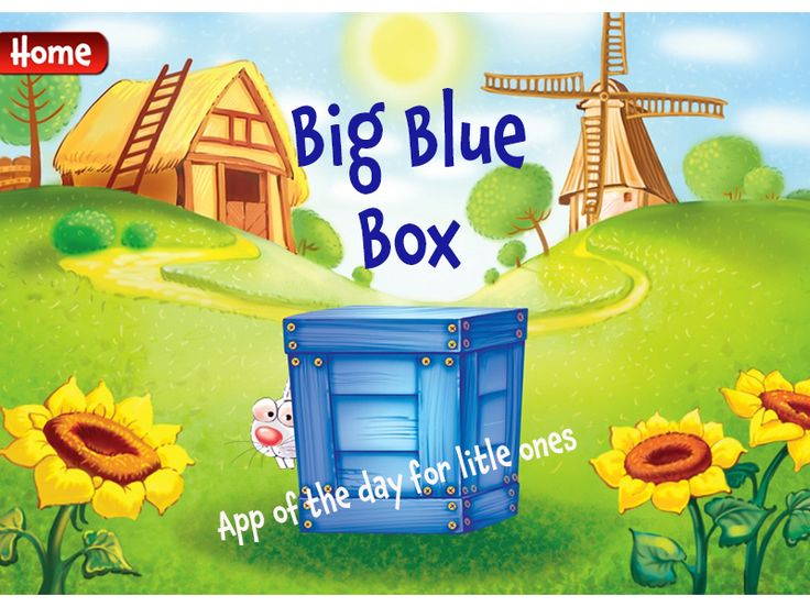 Who's that hiding behind the Big Blue Box