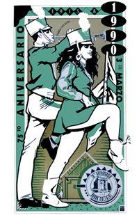 75 aniversario Banda de Marcha  Gregory Ramírez, Efrén.  75 aniversario Banda de Marcha.  1 audio disc : digital ; 4 3/4 in. Universidad de Puerto Rico, Recinto Universitario de Mayagüez Formato CD Call Number M1200 .C54 1990