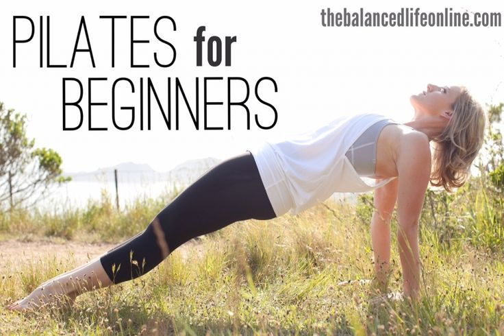 Pilates For Beginners (part two): the transverse abdominis