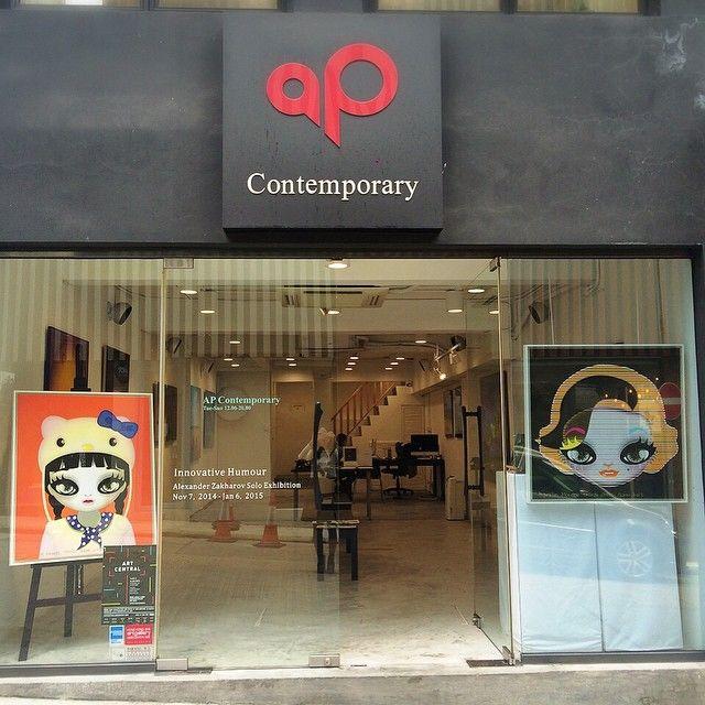 AP Contemporary, 28 Tai Ping Shan, Sheung Wan Hong Kong