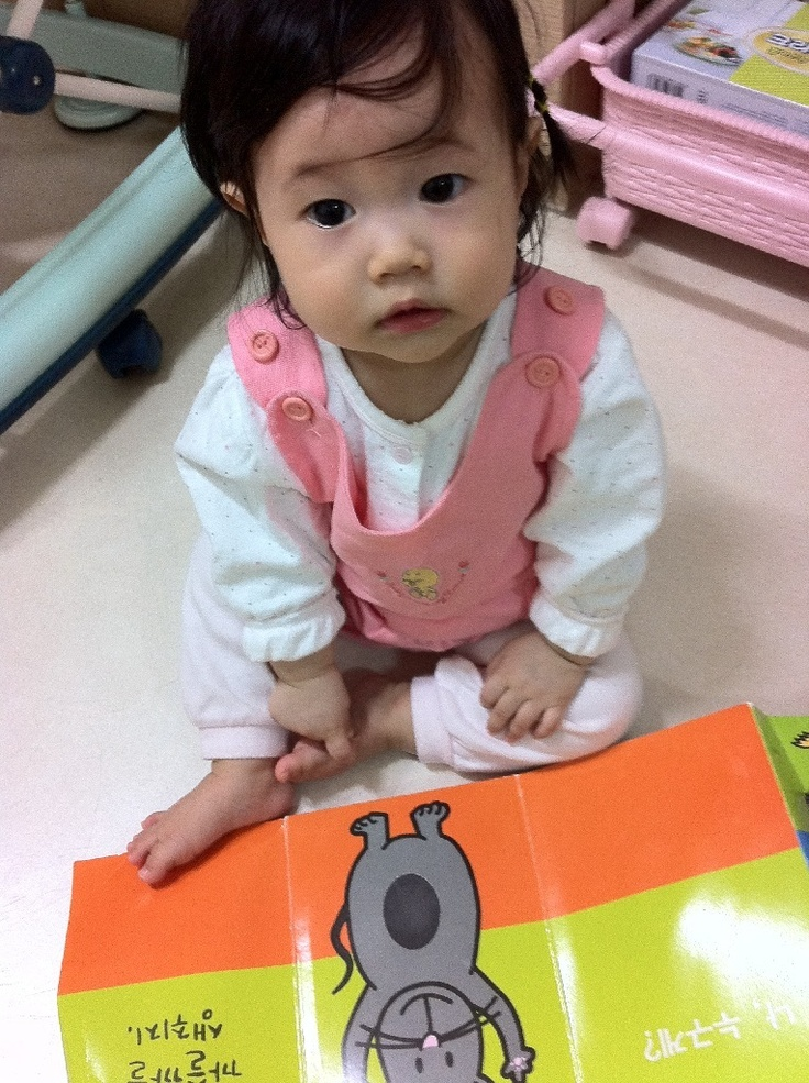 Apr. 2011; When JENA was 9 months old.     She started reading some numbers and words, the names of some animals, and speaking mom and daddy!