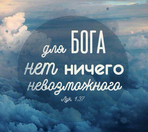 БОГ ЕСТЬ ЛЮБОВЬ!!!