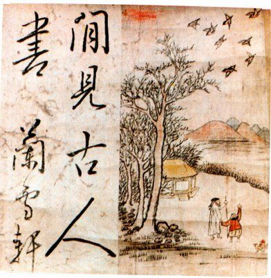 Angganbigeumdo painted by Heo Nanseolheon (1563–1589), born Heo Chohui, was a prominent Korean female poet of the mid-Joseon dynasty. She was the younger sister of Heo Pong, a minister and political writer, and elder to Heo Gyun (1569–1618), a prominent writer of the time and credited as the author of The Tale of Hong Gildong. Her own writings consisted of some two hundred poems written in Chinese verse (hanshi), and two poems written in hangul.