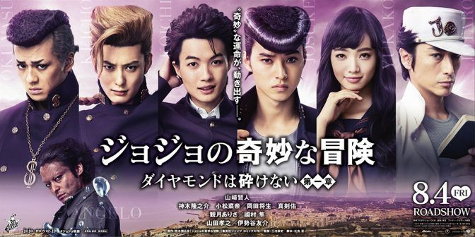[VIDEO] Live-action Jojo's Bizarre Adventure movie's new trailer teases the 'Stands'