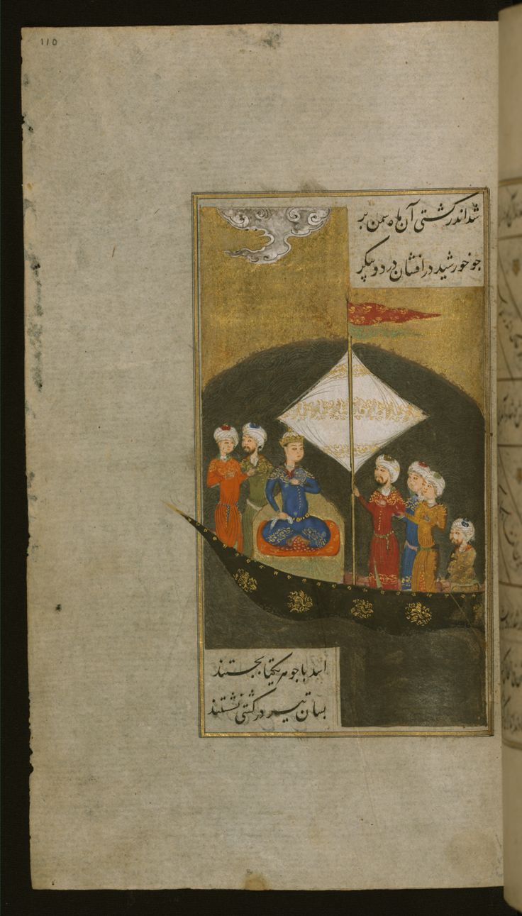 Mihr Sailing to India in Search of Mushtari. Walters manuscript W.627 contains an illustration, on which, driven by deep affection, Mihr sails to India in search of Mushtari.
