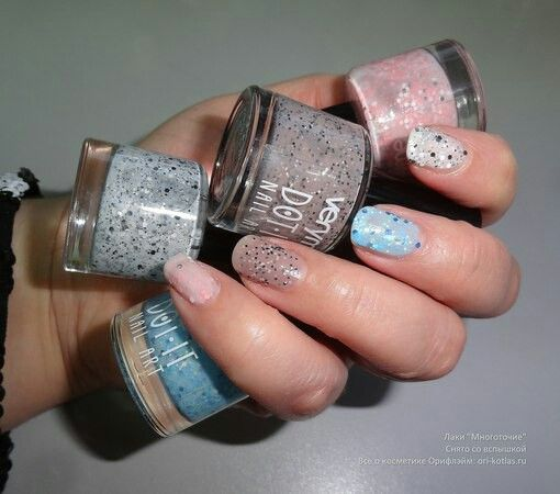 Esmalte de Very Me Dot it super cutes!  #EmpresariosOrimex