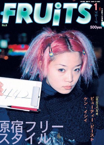 Japanese FRUITS Fashion Magazine No.72 May 2003 Tokyo Harajuku Shibuya