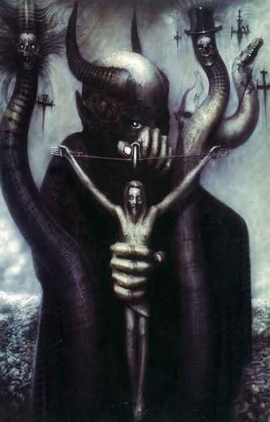 A sweet poster of HR Giger'sSatan I-a perfect example of his dark surrealist style! Used as the album cover for the 1985 Celtic Frost LP To Mega Therion. Shi
