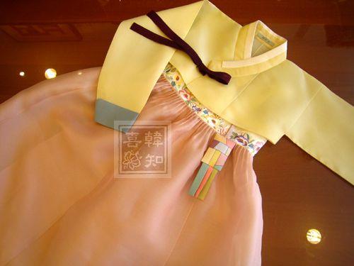 Woman's Hanbok