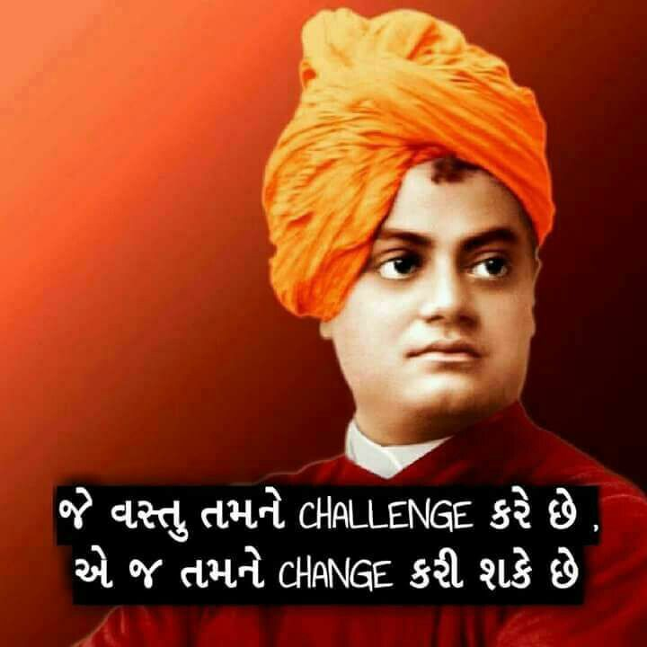Marriage Quotes Gujarati: 25+ Best Gujarati Quotes On Pinterest