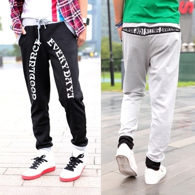 The fall winter new style male trousers Hallen trousers movement leisure trousers tootsy trousers male Japan and South Korea version fashion hits the color to practice moral culture the pants  $15.81