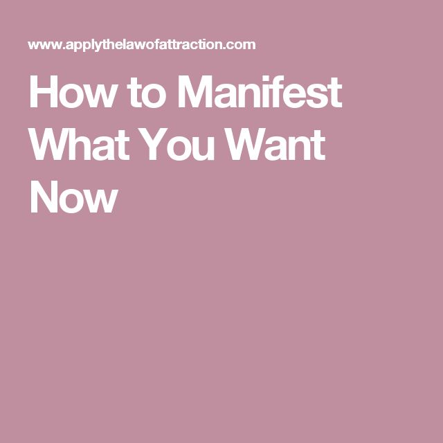 How to Manifest What You Want Now