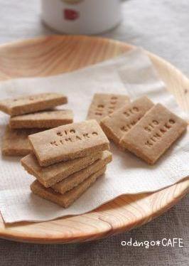 上新粉のサクサク塩きなこクッキー