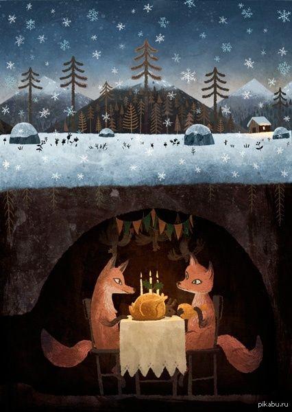 Теплый домашний вечер уютный арт лиса, арт, рисунок, тепло