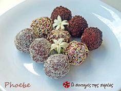 Σοκολατένια τρουφάκια cheesecake #sintagespareas #troufakia #sokolata