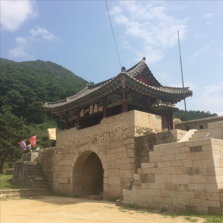 문경새재와 옛길박물관