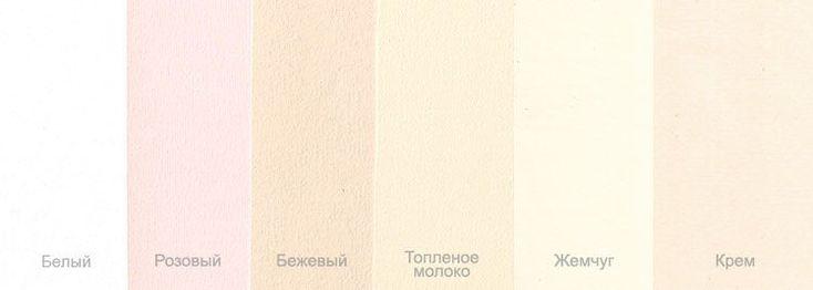 цвет слоновой кости сочетания: 17 тыс изображений найдено в Яндекс.Картинках