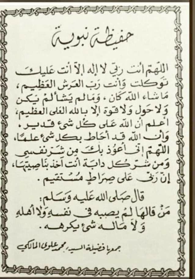 Pin By Wafaa Kader On Sufi عرفانيات التصوف Islamic Quotes Quran Islamic Inspirational Quotes Islamic Quotes