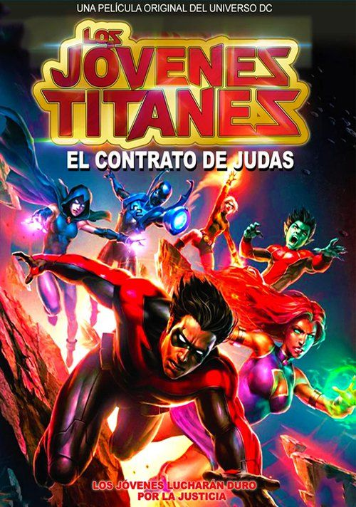 Watch Teen Titans: The Judas Contract Full-Movie