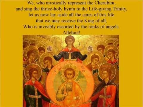 Beautiful collection of Orthodox Music + + + Κύριε Ἰησοῦ Χριστέ, Υἱὲ τοῦ Θεοῦ, ἐλέησόν με + + + The Eastern Orthodox Facebook: https://www.facebook.com/TheEasternOrthodox Pinterest The Eastern Orthodox: http://www.pinterest.com/easternorthodox/ Pinterest The Eastern Orthodox Saints: http://www.pinterest.com/easternorthodo2/