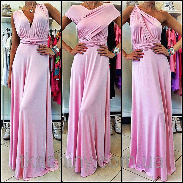 Вечернее платье трансформер нежно розовое, цена 527,85 грн., купить в Харькове — Prom.ua (ID#179195858)