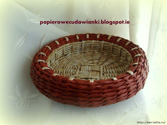 Плетение из газет. Объемная вазочка для фруктов (23) (700x525, 261Kb)
