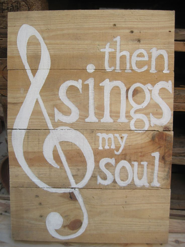 Then sings my soul. ~ Namaste #quote