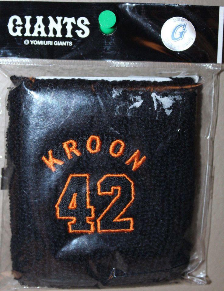 Yomiuri Giants #42 Marc Kroon Wrist Band New in Package Padres Reds Rockies #Giants #YomiuriGiants