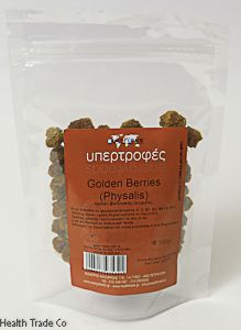 ΥΠΕΡΤΡΟΦΕΣ : Incan Berries (Physalis-Golden Berries)