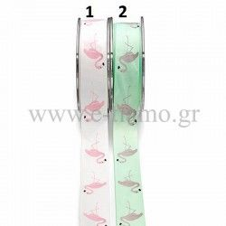 Κορδέλα Γκρό με εκτύπωση Φλαμίνγκο Διάσταση: 2.3cm X 9.1m