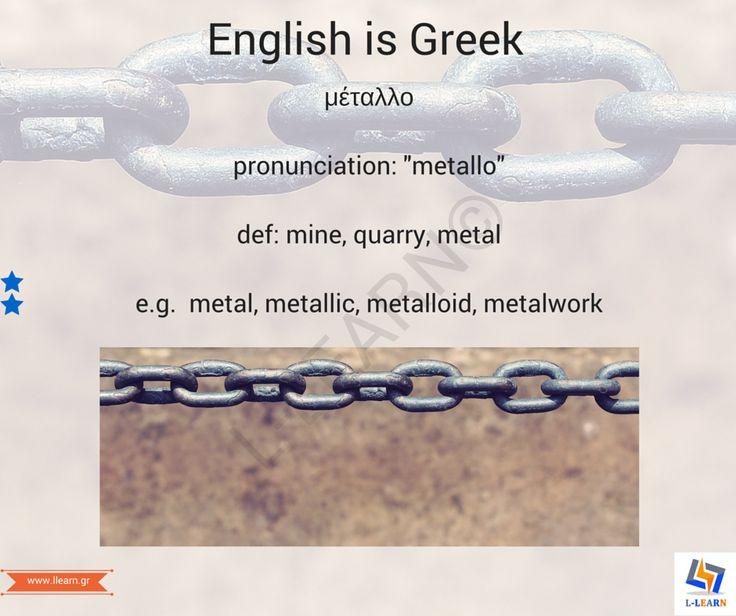 Μέταλλο. #English #Greek #language #Αγγλικά #Ελληνικά #γλώσσα #LLEARN