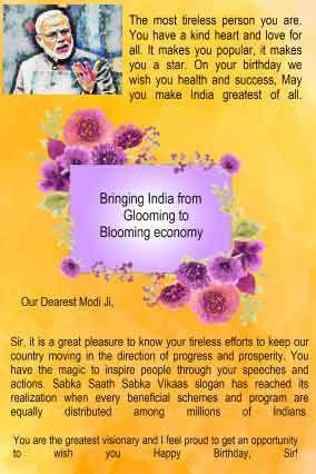 Birthday Card To Pm Narendra Modi Ekikayi Celebrating Pm Modi S